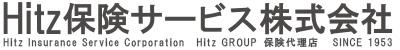 Hitz保険サービス株式会社 | Hitz Insurance Service Corporation